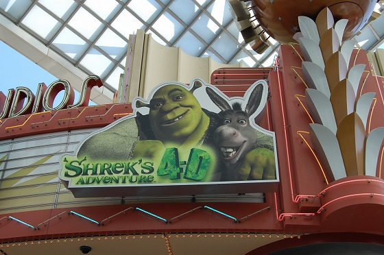 shreks__4d_adventure_magic_usj_universalstudiosjapan01
