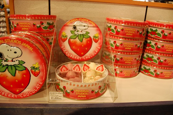 snoopy_strawberry_choco_souvenirs_usj_universalstudiosjapan01